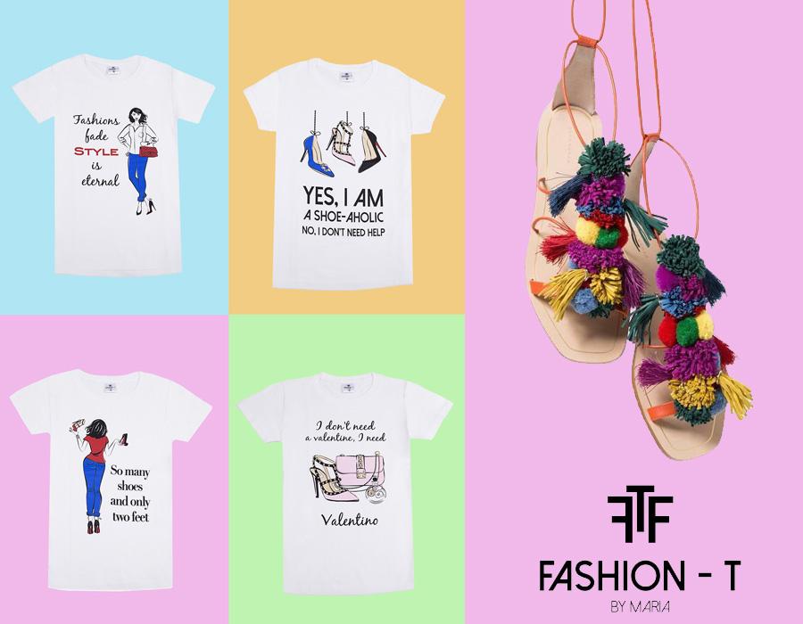 blog_fashiont_by_maria_camisetas_sandalias_pompones_boho_chic_1