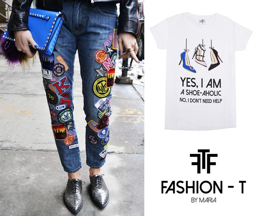 fashion-t-by-maria-camisetas-cool-combinar-pantalones-tendencia-4