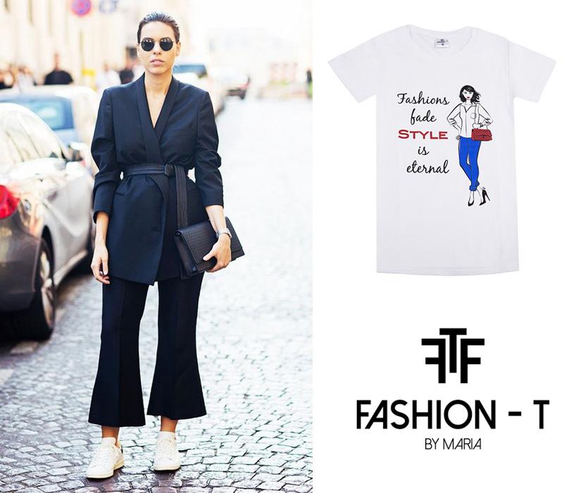 fashion-t-by-maria-camisetas-cool-combinar-pantalones-tendencia